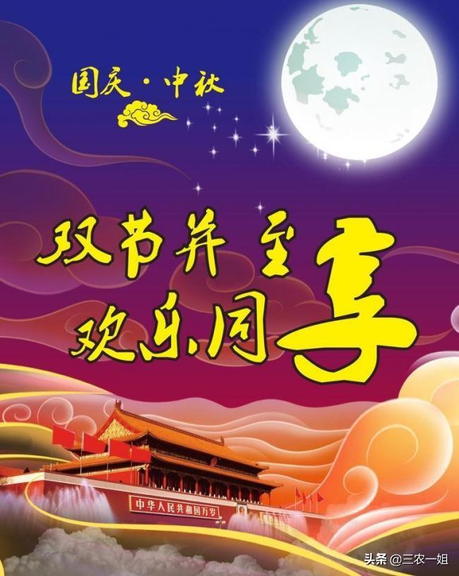 中国的中秋节习俗有哪些(中秋节必知这4个风俗习惯)