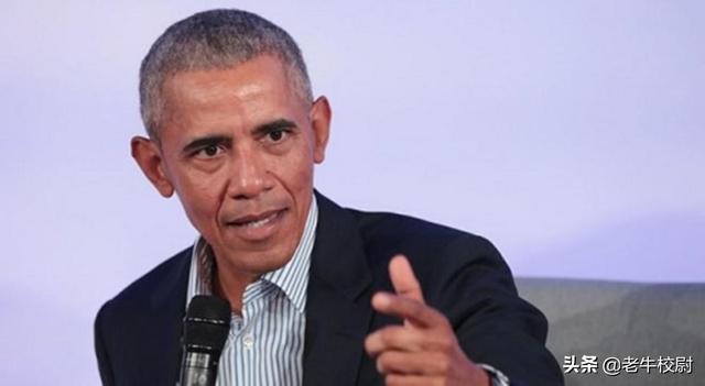 谁能拯救美国?奥巴马终于发声了,美总统或成众矢之的